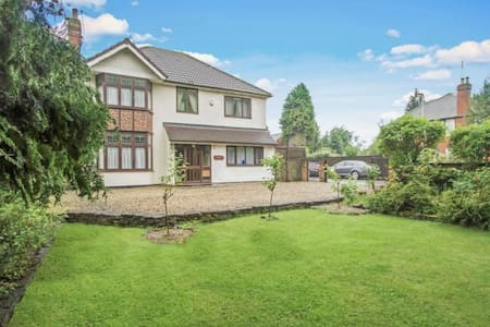 504 Jaylets Easy Living Leicester - Leicestershire - Σπίτι