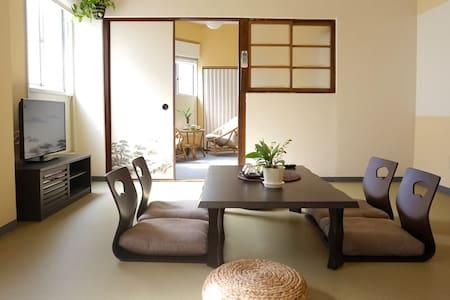 Dotonbori【道顿堀】步行30秒 Walk~30sec B - Chūō-ku, Ōsaka-shi - Appartement