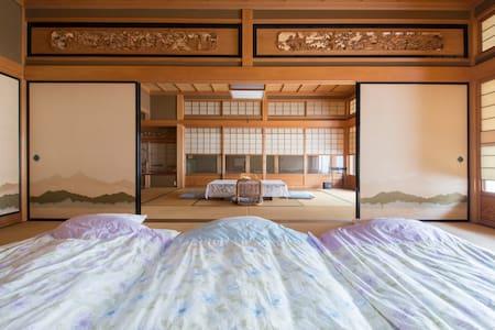 Spacious Classical Japanese House! - Takaishi - 一軒家
