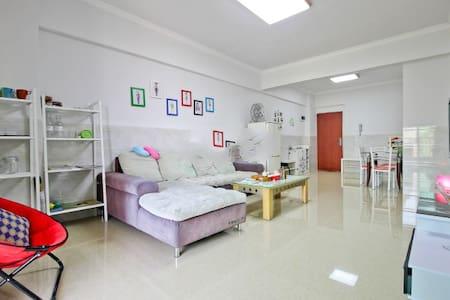 邻里 1 - Shenzhen - Apartment