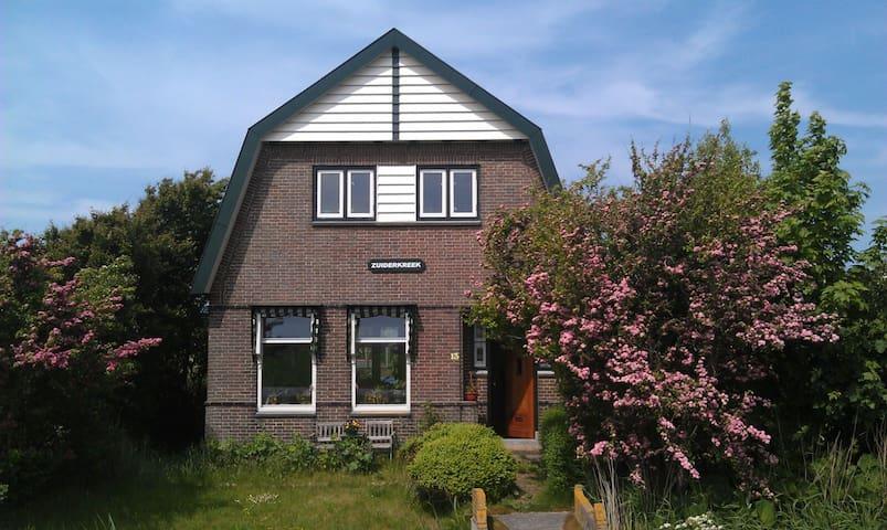 B&B Zuiderkreek - De Cocksdorp