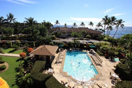 Lawai Beach Resort 1 Bedroom - Condominium