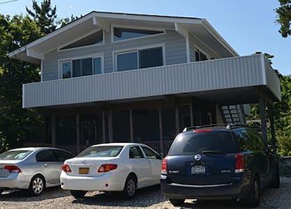 Mahalo Beach House - Cape May Point