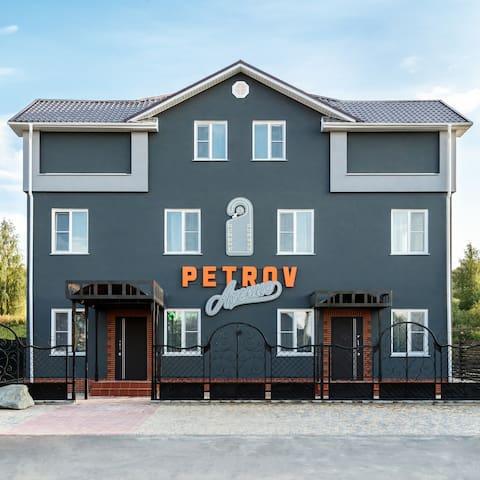 """Отель """"PetrovAvenue"""": улучшенный-стандартный номер"""