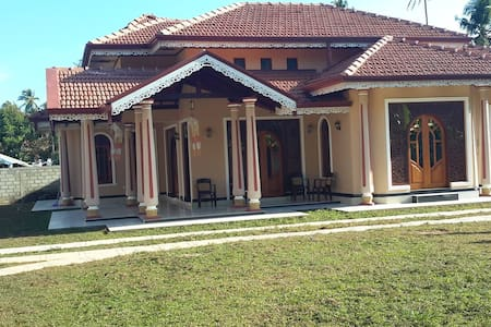 Porutota Garden Resort - Negombo - Haus