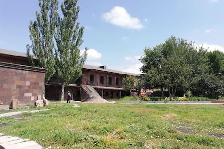My Gyumri