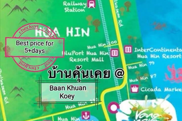 บ้านคุ้นเคย หัวหินห้องA716 Baan KHun Koey