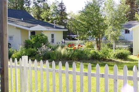 Charming Convenient Cottage - Harbor Springs - Dom