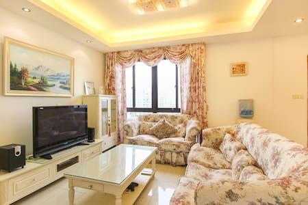 松江大学城地铁站对面3室1厅奢装公寓套房星辰园 - Shanghai - Apartmen