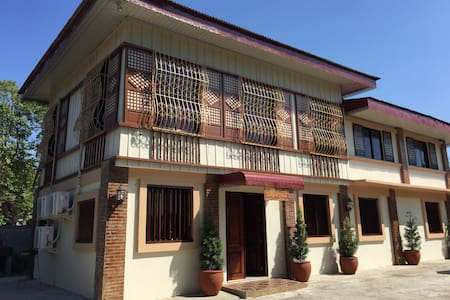 Jellijoh Place Vigan City is a heritage guesthouse