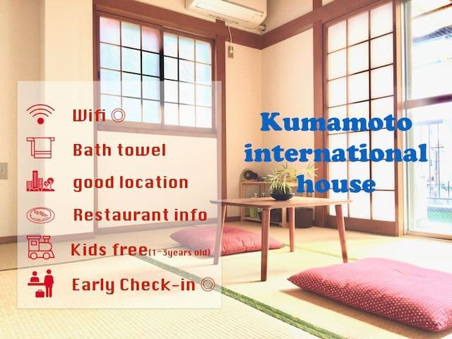 ★お得に旅を楽しんで/初めてAirbnb使われる方はどうぞ★ - Chuo Ward, Kumamoto