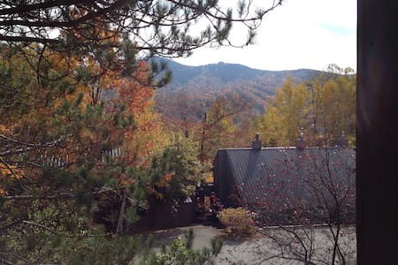 Ski Townhouse at Loon Mountain - Lincoln - Townhouse