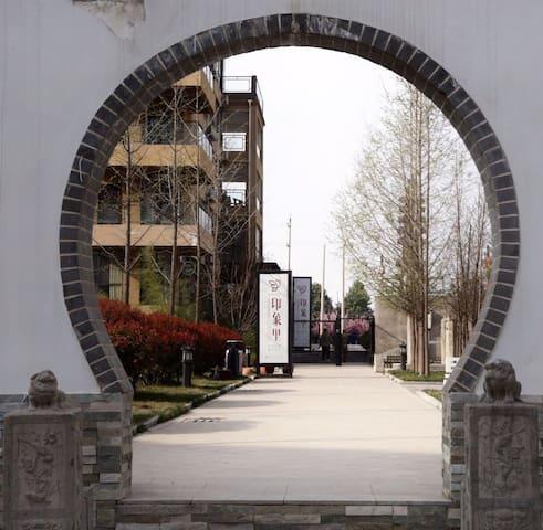 太白山观山景·精品民宿