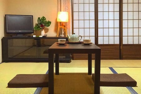 Tatami 2.5min from station by walk - Shinjuku-ku - Appartement