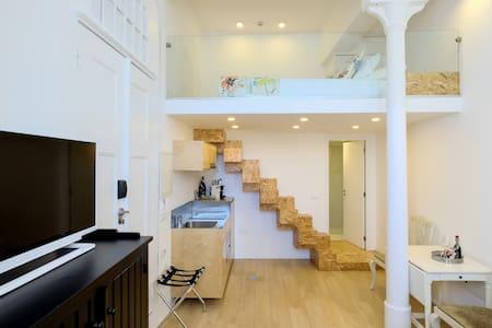 Maison Loft au centre de Viseu