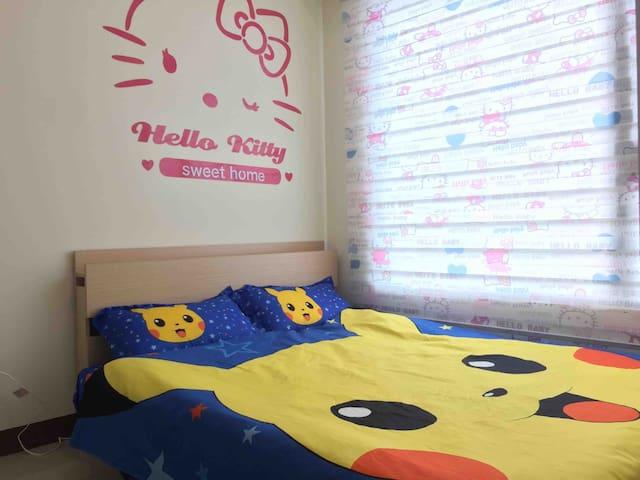 丹曼簡約公寓套房-Hello Kitty 房🌟每次更換床單🌟防疫期間,完整消毒🌟