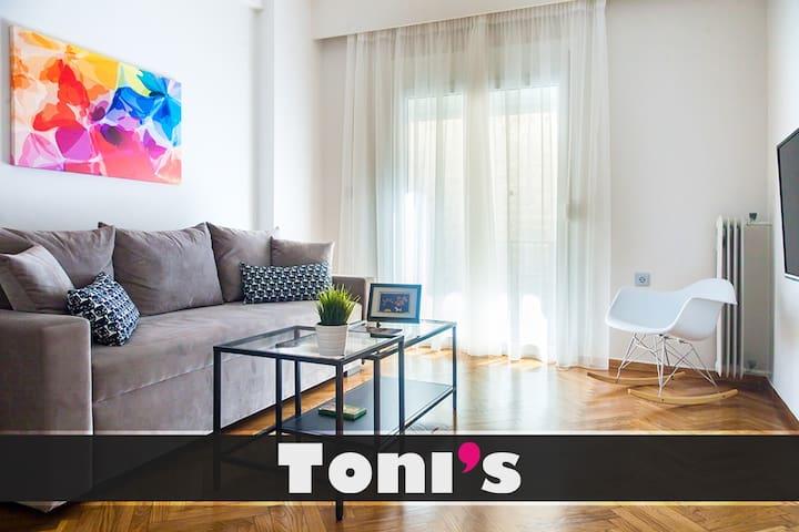 Toni's - Classy Home in Kolonaki