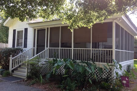 Nina's Cottage-Downtown Summerville - Summerville
