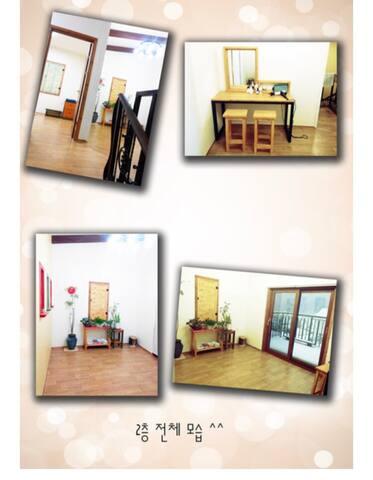 홍천 전원주택 비발디 파크