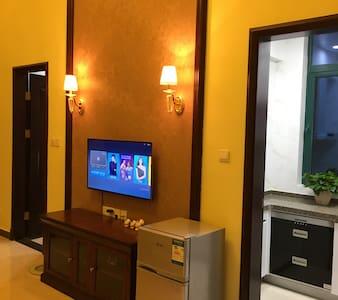 恒大50平米小公寓,装修精致,有家的温馨。电话18762496680 - 启东 - Pis