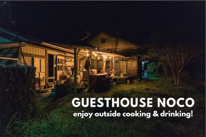 guesthouse noco/ for 1 group/close to Hongu Taisha