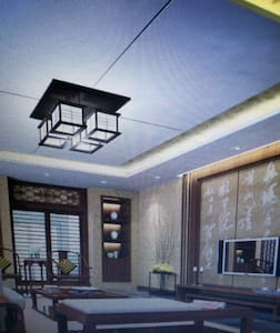 温馨的小屋 - huananxian - Apartment