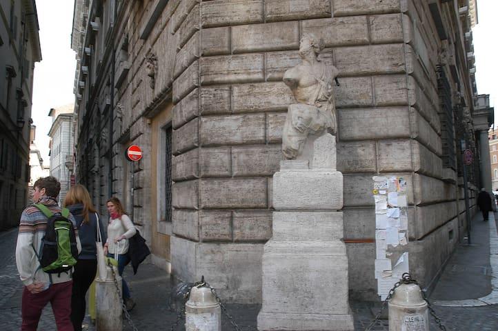 Roma centro navona - Roma - Apartment