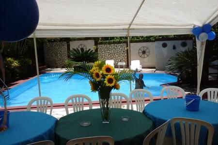 El lugar para ti a 15 minutos de SD - San Cristóbal