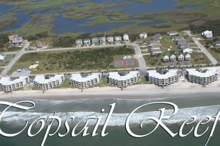Sun, Salt & Sand! 2017 Vacation Plans Start Now! - North Topsail Beach