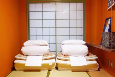 Japanese room with Free Wifi & 3min from station! - Casa