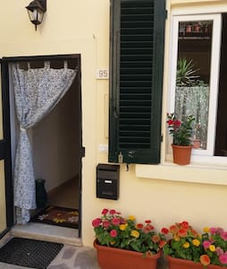 A casa di Giulia - Rufina - Apartmen