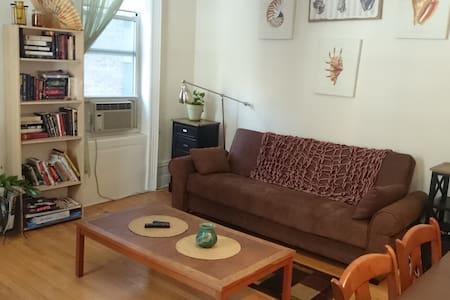 Double room in spacious Morningside apartment - New York