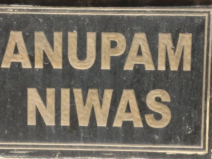 Anupam Niwas