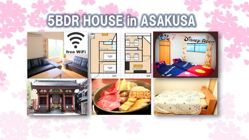 5BDR HOUSE in ASAKUSA MAX10PPL #A05 - Taitō-ku - House