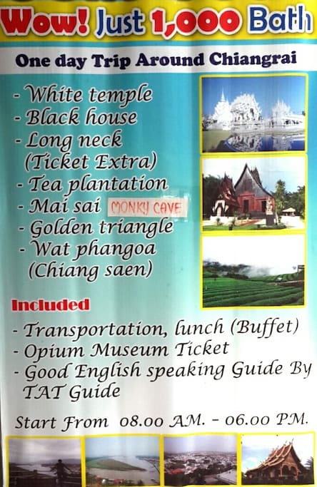 1 Day tour around Chiang Rai