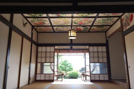 ユニークな和室へようこそ! - Itō-shi - Σπίτι