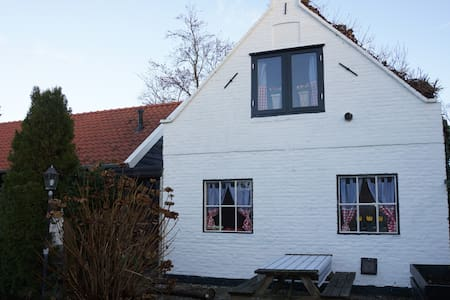 Typical Dutch Home - Loosdrecht - Cabaña