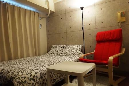 Cozy Home for 2 - 3 Mins to Station w/ Pocket WiFi - Matsuyama-shi