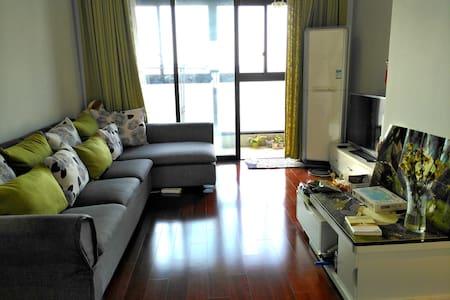 古漪园全景房 - Szanghaj - Apartament
