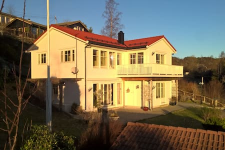 Nice apartment just 20 minutes by bus from Bergen - Askøy - 公寓