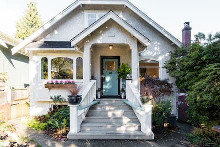 Charming & Bright Main Floor Suite in Kits