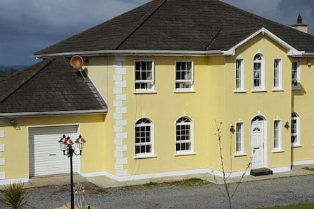 Lakeview house - Cavan
