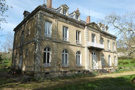 La Vallade - Chambres d'hôtes - Saint-Fargeol