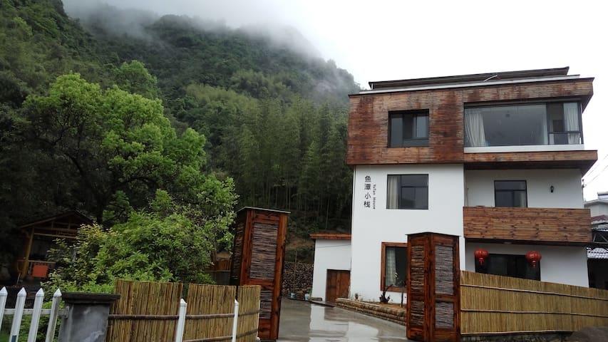 风景区里面适合休闲度假的小栈 - Hangzhou - Willa