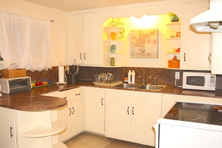 Adorable One Bedroom Home w/ wifi - Medford - House