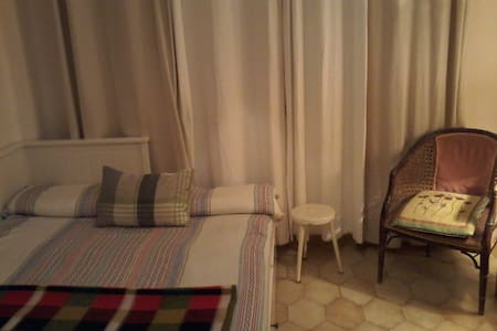 Room for 2 in Malaga centre - 馬拉加