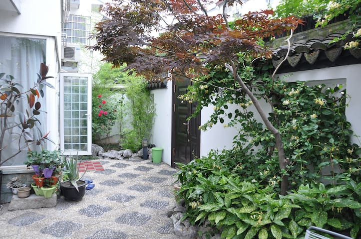 与拙政园、博物馆、平江路比邻而居的江南庭园人家 - Suzhou - Appartamento