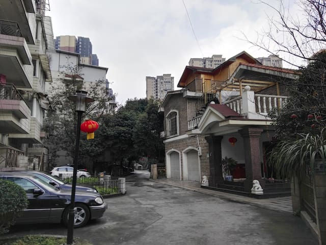 别墅区温馨舒适宽绰的休闲套房 - Chengdu - Villa