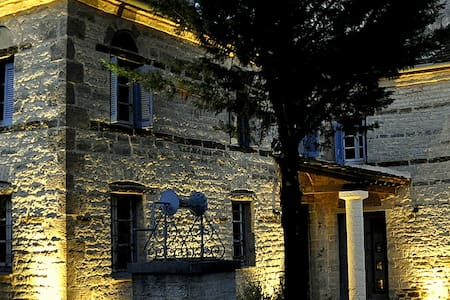 VILLA ZAGORI / THE BLUE HOUSE - Papingo - Talo