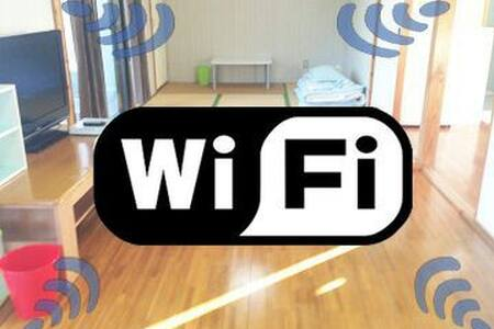 FreeWi-Fi Apartment - Appartement